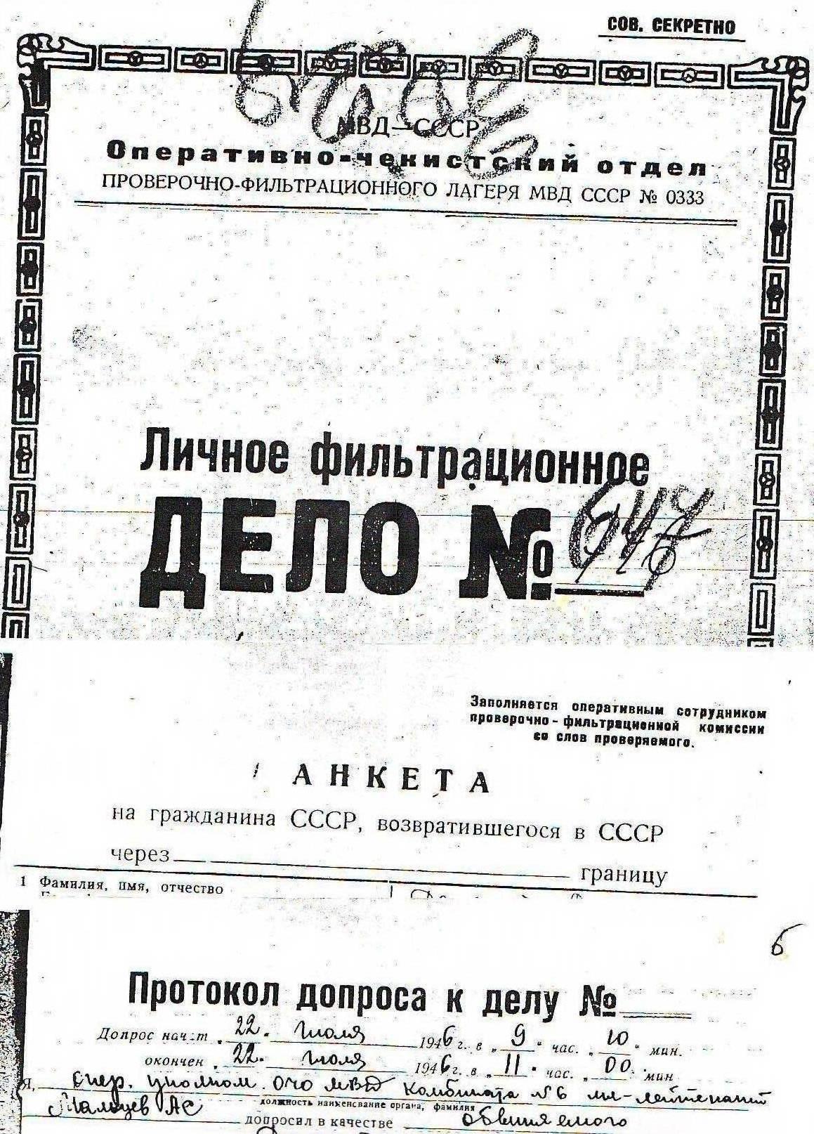 Latvieši Staļina impērijas galvenajā Urāna Gulagā